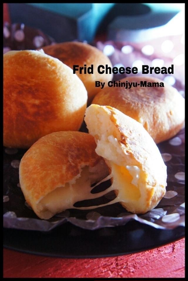 揚げチーズパン