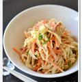 野菜高騰を乾物で乗り切る・切り干し大根のごまドレサラダ【作りおきレシピ】