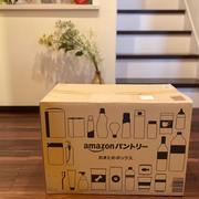 【お得な暮らし】Amazonパントリー、使ってみた結果