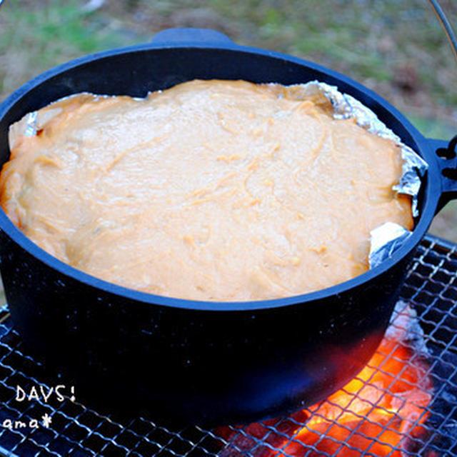 アウトドア料理★スペアリブの味噌釜