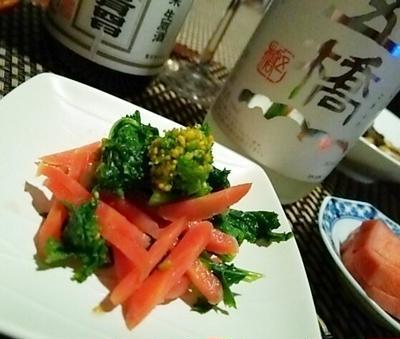 椎茸醤油で菜の花と人参の和え、徳島椎茸と葱の卵とじ、飛び魚あらの染み大根