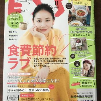 電気を使わないレシピまとめと【掲載紙のお知らせ】ESSE11月号が発売されました