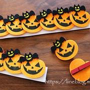 ハロウィンが楽しくなる製菓資材やパーティー雑貨達!