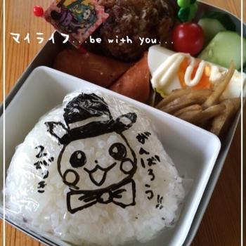 ☆二学期最初のお弁当