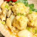 きのこと白菜のマーボー風鶏つくね レシピ