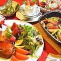 ■クリスマス料理【娘夫婦とオンラインクリスマス会】楽しい!美味しい時間を満喫させて貰いました♪