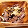 減塩牛肉としめじのしぐれ煮