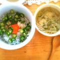 しらすオクラ丼 by まりさん