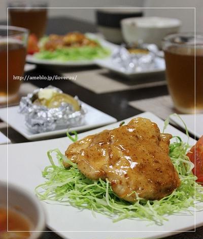晩ご飯と朝ごはんと今日もよろしくお願いします。~チリマヨチキン~