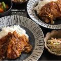 今年の冬は… とご飯が止まらない!十勝風豚ロース丼