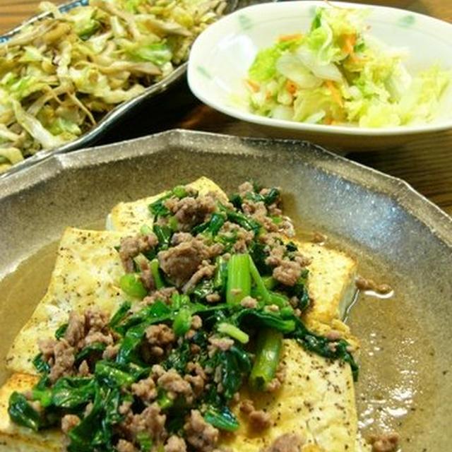 ボリューム豆腐ステーキ☆ほうれん草&ひき肉かけ♪