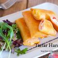 【レシピブログ連載】濃厚クリーミー♡『ハムタルチーズ春巻き』と『春巻きの上手な切り方』