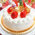 姉さん11歳おめでとう!誕生日&クリスマスパーティーのケーキ&難読漢字第6問の答え!