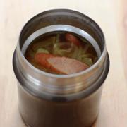 スープジャー弁当2種、「キャベツとソーセージのカレースープ」弁当&「ミネストローネ弁当」