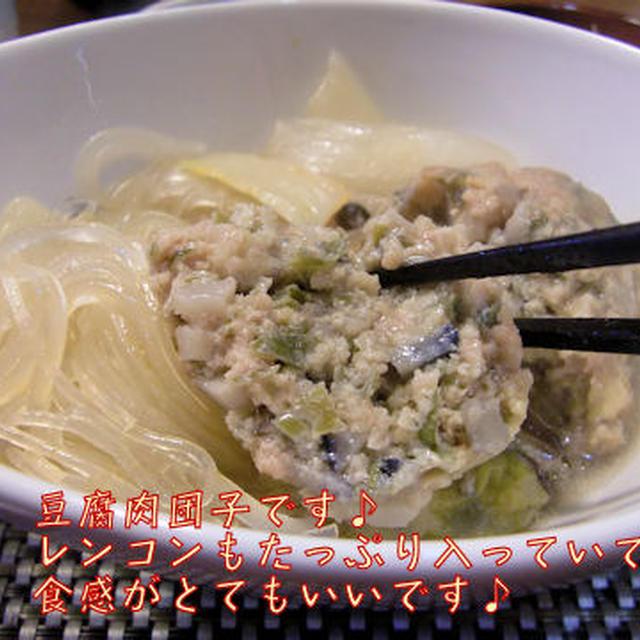 【大きな肉団子の中華スープお鍋】♪と、【サワーチェリータルト】♪