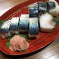 鯖寿司と穴子の天ぷら