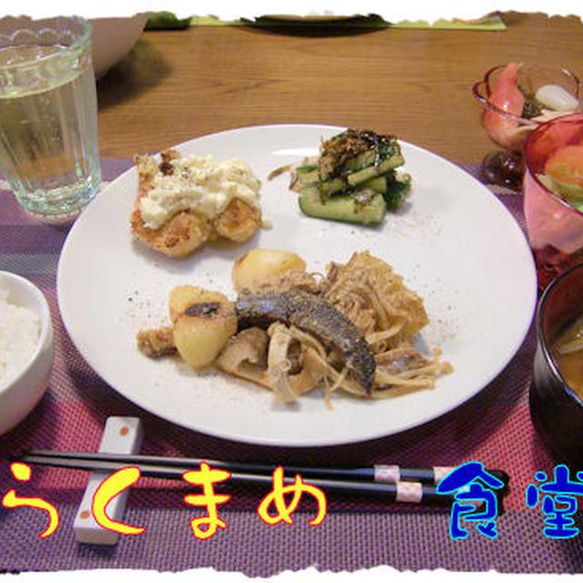 【秋刀魚とキノコのソテー】&【焼き海老フライ】の定食