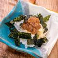 今日は簡単に酒の肴「たたき長芋の梅肉海苔」と思ったのですが&初めて行ったかも「はなまるうどん」