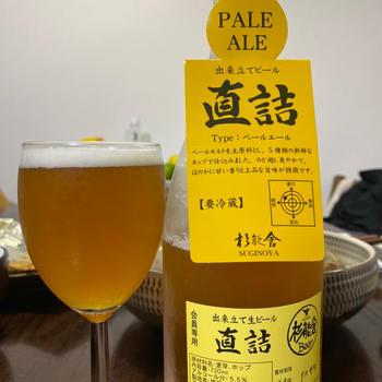 福岡の地ビール4種類目