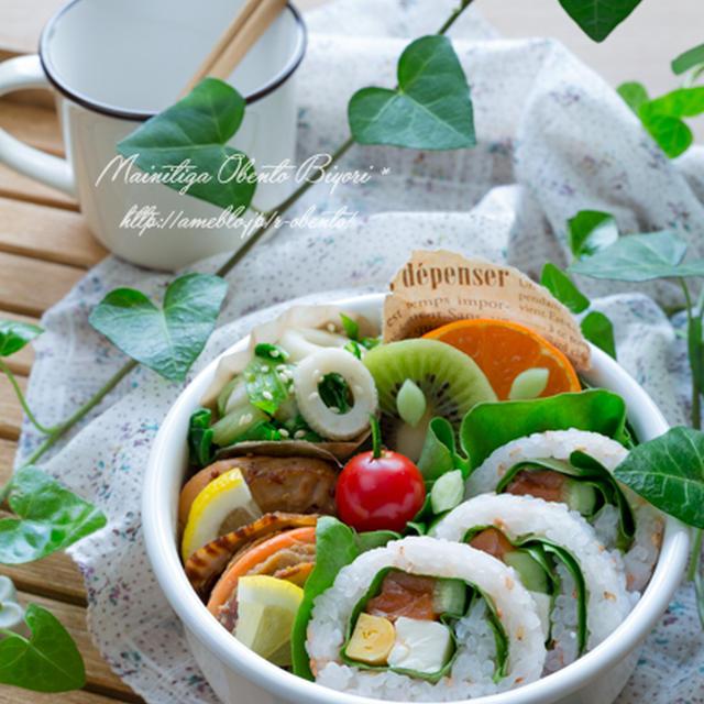サラダ巻きのお弁当。