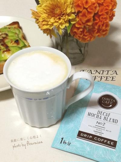 ◼️今日の献立■パイグラタンとタニタのカフェインレスコーヒー♡