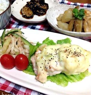 トースターで簡単〜♪ポテサラリメイク鮭のチーズ焼き♡