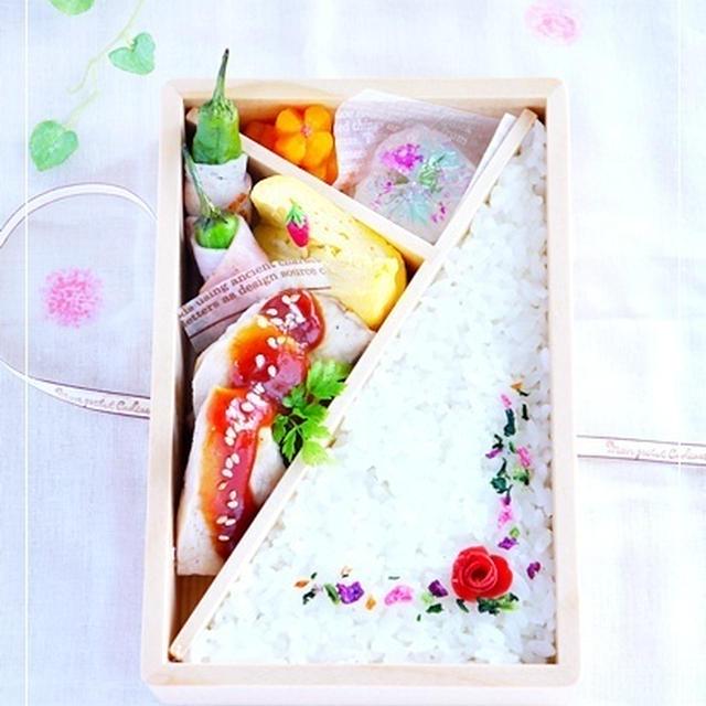 2012.7.19のお弁当【鶏胸肉の甘酢あん弁当】