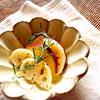 根菜グリルのレモンマリネ