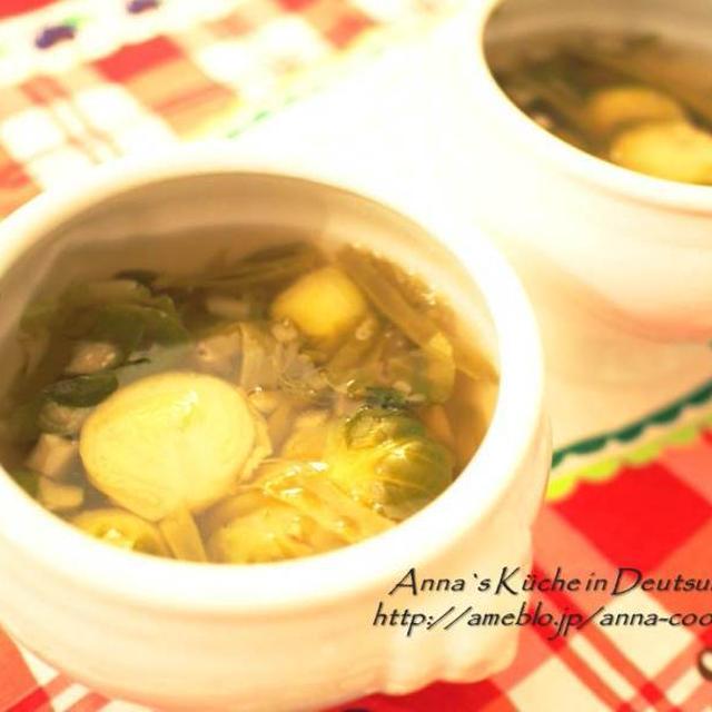 【副菜】初めてビーフコンソメを使ってみよう♡芽キャベツとフェンネルのスープ
