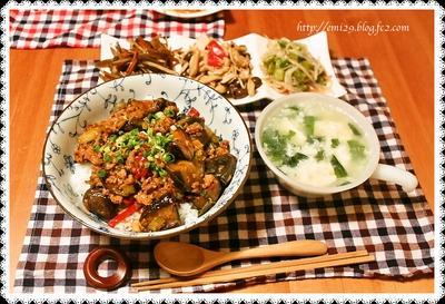 【困ったらココ】札幌でいくら丼が楽しめる人気店20選 - Retty