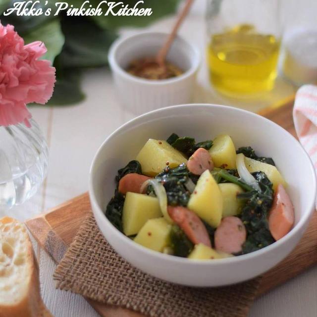 【おもてなし】簡単レンチン♡ほうれん草とじゃがいもの粒マスタードサラダ♪美容に効くお総菜レシピ