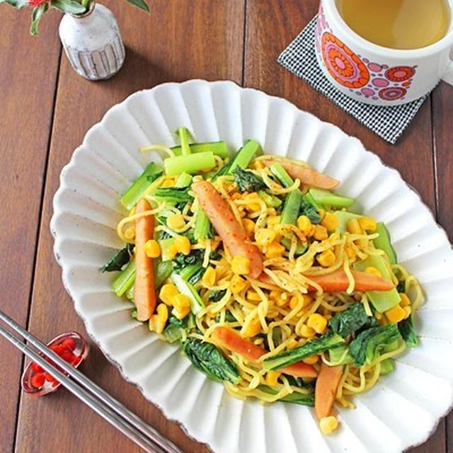 レンジで4分♪ノンオイルで簡単ソーセージと小松菜のカレー焼きそば