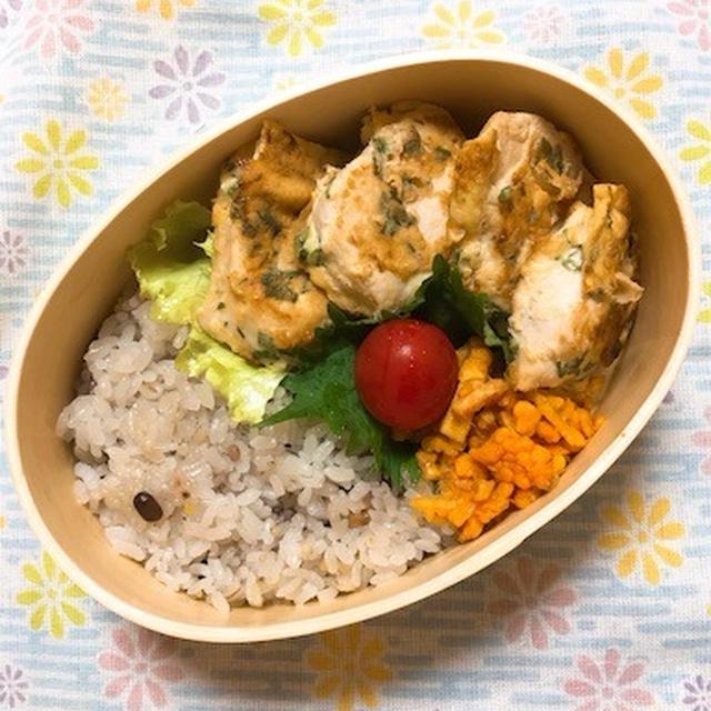 20170818鶏胸肉の梅しそピカタ弁当