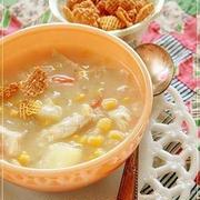 どこかほっこり懐かしい味♪「給食スープ」で温まろう♪