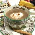 ホットチョコ チャイティーで ほっこりお茶タイム♬