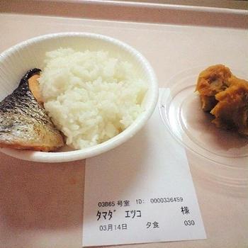 東日本大震災の3日後の病院食