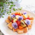 フルーツトーストサラダ*華やか朝ごはん