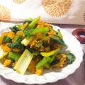 時短レシピ【10分でお野菜レシピ!火を使わない♪ごま油香るかぼちゃサラダ】