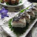 炙りしめ鯖寿司、生湯葉とプチトマトの茶碗蒸し & つくレポ♪