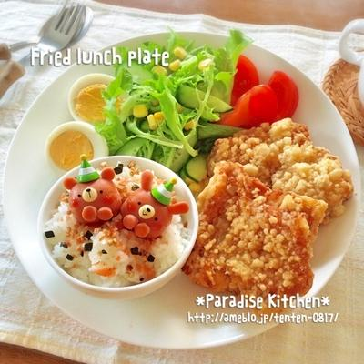 キャラご飯*プチフランクで簡単くまちゃん&うさちゃんの竜田揚げランチプレート