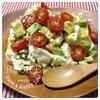 くずし豆腐とアボカドのイタリアンサラダ
