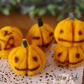 ちいさなジャックオランタン♪かぼちゃのハロウィンボール☆簡単少ない材料でつくる、ハロウィンのおやつ&キャラ弁当のおかず