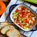 パンに合う☆静岡セルリーと柿のコロコロサラダ