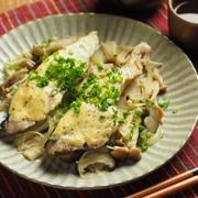 ブリのマヨポン酒蒸し、ガーリックマヨネーズで魚の生臭みが消える