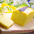さつまいもとホットケーキミックスで簡単お菓子♪スイートポテトブレッド♡砂糖不使用でパンのようなパウンドケーキ