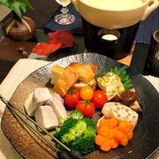 特別感が楽しめる♪「和風フォンデュ」のおすすめレシピ