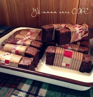 チョコレートケーキバーd( ̄