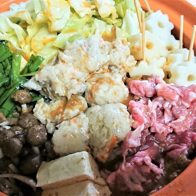 【おうちごはん】鍋、第3段!【ごま担々麺鍋】やっぱ、家族で囲む食卓はいいね・・・