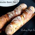 自家製酵母基本パンレッスン6月はじまりました。パンとサイドディッシュ