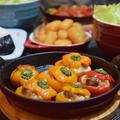 ストウブで作るピーマンの肉詰め~フルーツパプリカ セニョリータ~